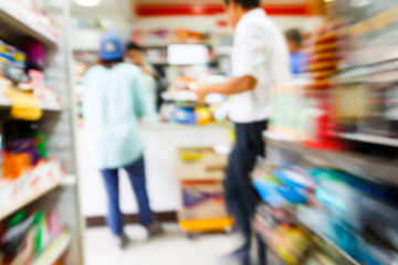 Blurry convenience store
