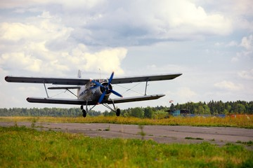 Takeoff of the old Russian plane