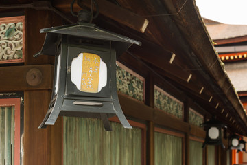 lantern hanging under the eaves