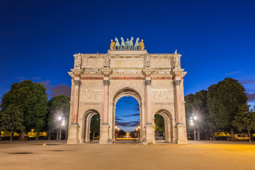 Arc de Triomphe du Carrousel in Paris, France