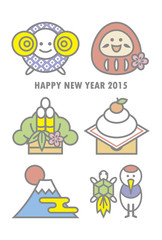 Set of new year's six elements 2015