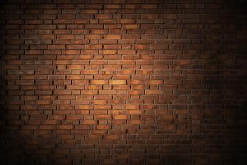 Ziegelsteinmauer © Matthias Buehner