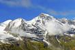 Mountain Grosses Wiesbachhorn, Grossglockner masiv mountain