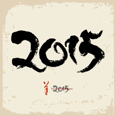 2015: Vector Chinese Year of the Ram , Asian Lunar Year, Chinese