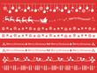 クリスマス 装飾 ラインシルエット