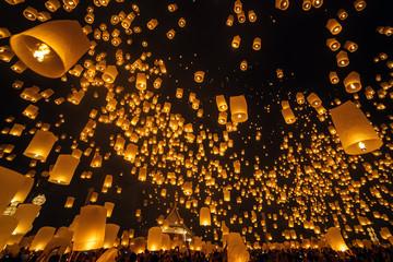 Loi Krathong and Yi Peng Festival, Chiangmai, Thailand