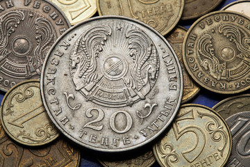 Coins of Kazakhstan