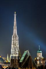 Ночь в Вене