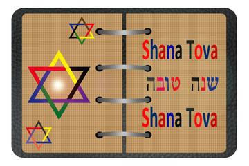 Shana Tova !   Have a Good Year !