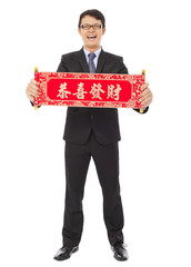 young businessman  holding a congratulations reel.