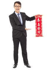 asian young businessman  holding a congratulations reel. happy n