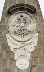 Russian coat of arms on the monument in Shipka
