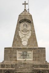 Monument to Russian generals Shipka in Bulgaria