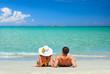 Leinwanddruck Bild - Couple on a tropical beach