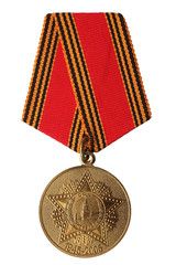 "Jubilee Medal ""60 Years of Victory in the Great Patriotic War"""