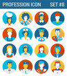 Professions flat icons set cook teacher governess builder doctor - 71177845