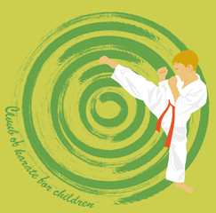 The illustration, the boy is engaged in karate.