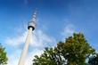 Fernsehturm Stuttgart 3 - 71191489