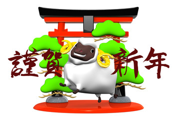 Smile White Sheep, Symbolic Entrance, Greeting