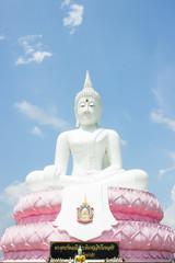 Buddha Tacharattanamanee Majesty Jolasid MolcolChai.