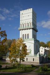 Вид на Белую башню золотой осенью. Царское Село