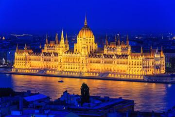 Hungarian parliament, Budapest Hungary