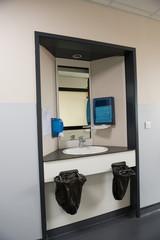 Interior of hospital washroom