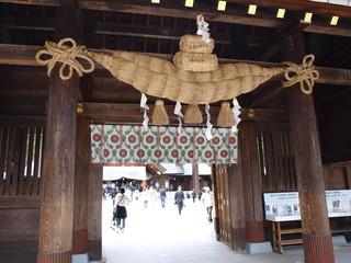 北海道神宮の入口