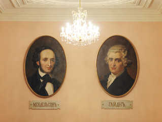 Portraits of Haydn and Mendelssohn, Moscow Conservatory