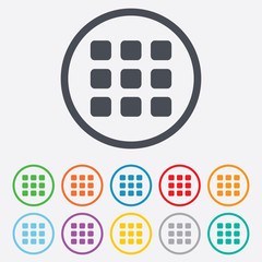 Thumbnails grid icon. Gallery view symbol.