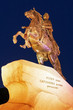 Bronze Horseman Statue at Night, Saint Petersburg, Russia