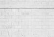 White stone wall background, seamless photo texture