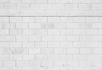 White stone wall background, seamless photo texture
