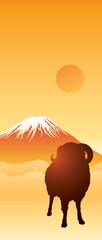 富士山 羊 タテ シルエット