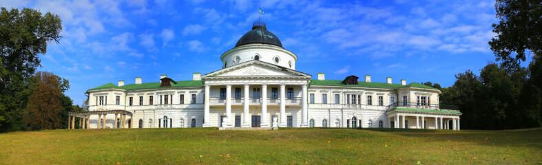 palace of 19 centuries.