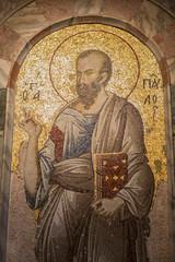 Saint Paul of Tarsus mosaic in Chora Church, Istanbul, Turkey