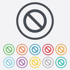 Stop sign icon. Prohibition symbol.
