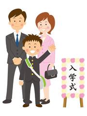 中学生(男子/入学式)_イラスト