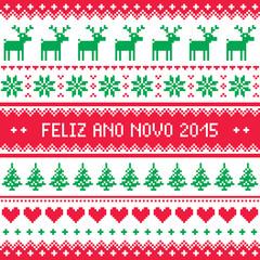 Feliz Ano Novo 2015 - Portuguese happy New Year pattern