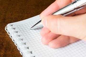 Written in the notebook