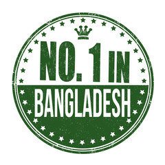 Number one in Bangladesh stamp