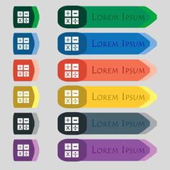Multiplication, division, plus, minus icon Math symbol