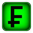 Swiss franc symbol button