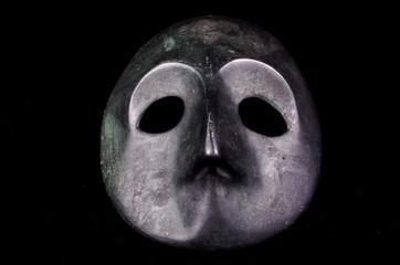 Japanese Metal Medieval Mask