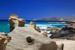 canvas print picture - Fuerteventura Raue Küste
