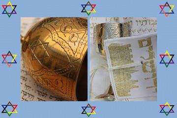 Chalom Jerusalem      שלום  ירושלים