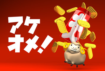 Japanese Old Coins, Sheep, Greeting On Red