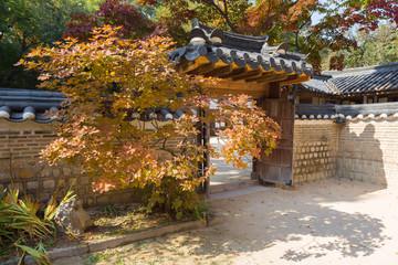 Biwon Garden