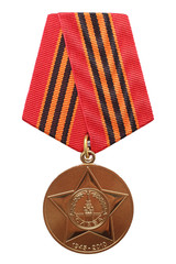 """RUSSIA-2010 : Medal """"65 Years of Victory in Great Patriotic War"""""""