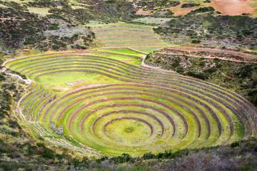Inca Ruin of Moray
